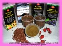 Идеальное, марокканское кремообразное бельди для профилактики и лечения целлюлита,