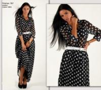 Платье (Код товара: 787)!Цена 1 дня!|escape:'html'