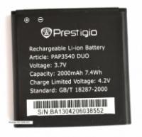 Аккумуляторная батарея для Prestigio PAP 3540 DUO