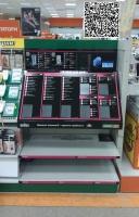 Брендирование торгового оборудования ТМ BRAUN в COMFY в Днепропетровске|escape:'html'