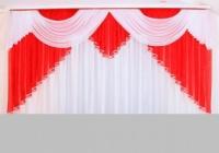 Ламбрекен «Полина» для карниза 2.5 м.|escape:'html'