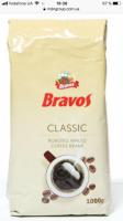 Кофе Bravos 1 кг в зернах|escape:'html'