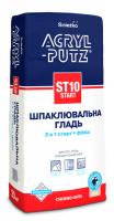 Akryl-Putz  2 в 1   20 кг.|escape:'html'