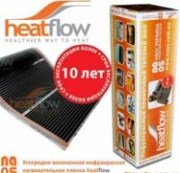 Пленочный теплый пол HeatFlow Standart  HFP 0510  220Вт/м2 (ширина 50см) escape:'html'