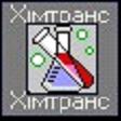 ЧП «Химтранс»