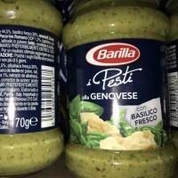 Соус Pesto alla Genouvese, Barilla, 170 грамм, Италия|escape:'html'
