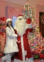 Дед Мороз и Снегурочка
