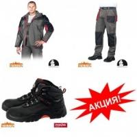 Комплект рабочей спецодежды BOSTON (куртка+брюки+обувь)|escape:'html'