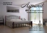 Металлические кровати на деревянных ножках «Металл-Дизайн»
