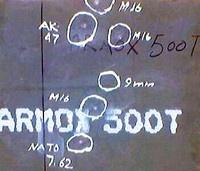 Сталь Броня Armox 440Т пластина 3-6 мм 3-5 класс|escape:'html'