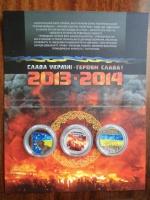 Революція гідності , Євромайдан , Небесна Сотня БУКЛЕТ|escape:'html'