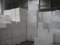 Пенопласт по цене производителя г.Северодонецк escape:'html'