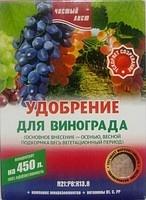 Удобрение для винограда кристаллическое, 0,3кг.