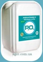 Микроудобрение АВАНГАРД ® Р Фосфор + калий