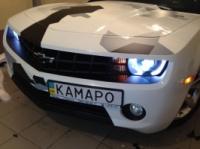 Работа над Chevrolet Camaro 3|escape:'html'