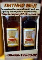 Набор подарочный питьевой мёд: Питний мед Ярий