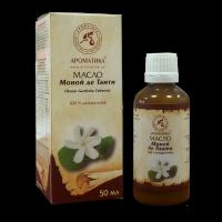 Жирное масло Ароматика Моной де Таити, Объем 50 мл
