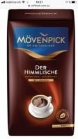 Кофе Movenpick молотый 500 гр 100% арабика Германия|escape:'html'
