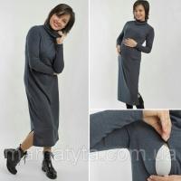 Платье Кейт для беременных и кормящих мам escape:'html'