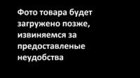 Колготы детские «Шуган»|escape:'html'