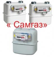 Счетчики газа Самгаз G 1.6|escape:'html'