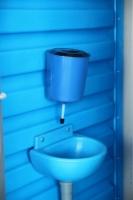 Туалет-кабина мобильная (ТКМ)|escape:'html'