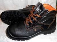 Рабочие ботинки Талан 44|escape:'html'