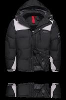 Куртка 1133CSP|escape:'html'