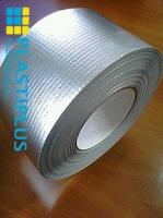 Скотч алюминиевый армированный 75мм х 40м.п.|escape:'html'