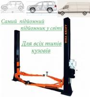 Подъемники автомобильные, подъемник двухстоечный для СТО, г/п-4т.|escape:'html'