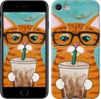 Чехол на iPhone 7 Зеленоглазый кот в очках «4054c-336-14431»