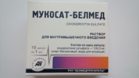 Мукосат-Белмед Беларусь (1мл. №10)