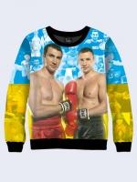 Свитшот Кличко бокс|escape:'html'