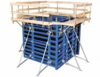 Вертикальная опалубка VARIMAX (тяжелая, 85 кН/м²)|escape:'html'