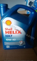Масло SHELL Helix HX7 10W40 полусинтетика 4л|escape:'html'