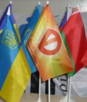 Флаги фирм Днепропетровск|escape:'html'