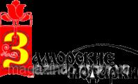 Зажигалка бензиновая, бронзовая, в подарочной упаковке «;Star»; Код:24080|escape:'html'