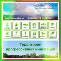 Озонирование складов и овощехранилищ, зерновых культур и семян. escape:'html'