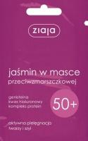 14-34 Маска для лица ZIAJA Омолаживающая Жасмин 50+ Против морщин 7мл|escape:'html'