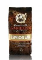 Кофе в зернах Garibaldi Espresso Bar 1 кг|escape:'html'