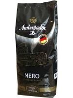 Кофе в зернах Ambassador Nero Германия 1 кг|escape:'html'