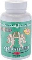 Уролизин Арго для почек (выводит камни, цистит, уретрит, нефрит, подагра, гипертония, недержание мочи)