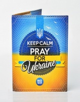 Дизайнерская обложка на паспорт Ceep Calm Pray for Ukraine