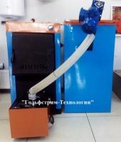Универсальный твердотопливный котел BeeTerm 100 автоматическая подача топлива|escape:'html'