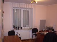 Офісне приміщення з окремим входом по вул. Петровського|escape:'html'
