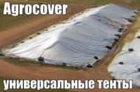 Тенты Agrocover 6х10|escape:'html'