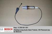 Лямбда-зонд Audi, Seat Toledo, VW Passsat (пр-во Bosch)|escape:'html'
