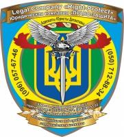 Документы для опекунского совета г.Харьков.|escape:'html'