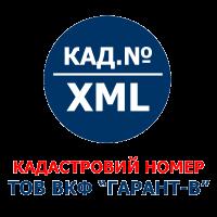 КАДАСТРОВИЙ НОМЕР / Кадастровый номер|escape:'html'