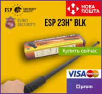 Телескопическая дубинка ESP 23« - EXB-23H BLK (BH-35) (Закаленная сталь)|escape:'html'